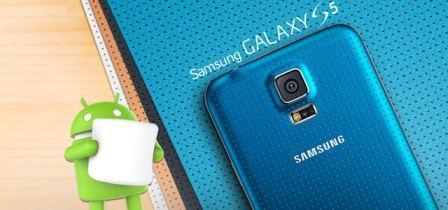 aggiornamento s5 - Aggiornamento S5 di Samsung: a quando risale l'ultimo?